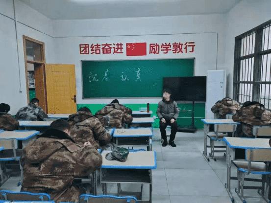 特训学校,叛逆管教学校