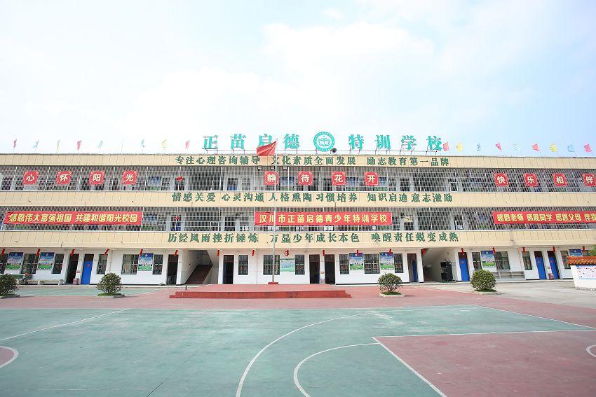 河北秦皇岛叛逆孩子学校的环境怎么样?
