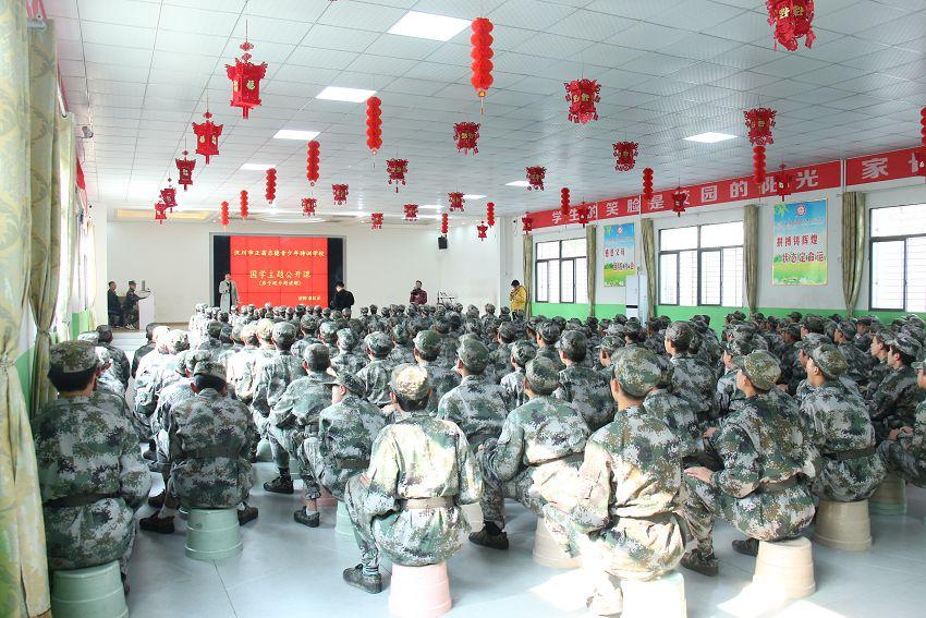 河南新乡有青少年特训学校吗?(图3)