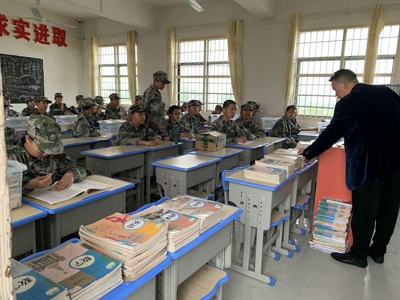 青少年特训学校,军事化教育学校