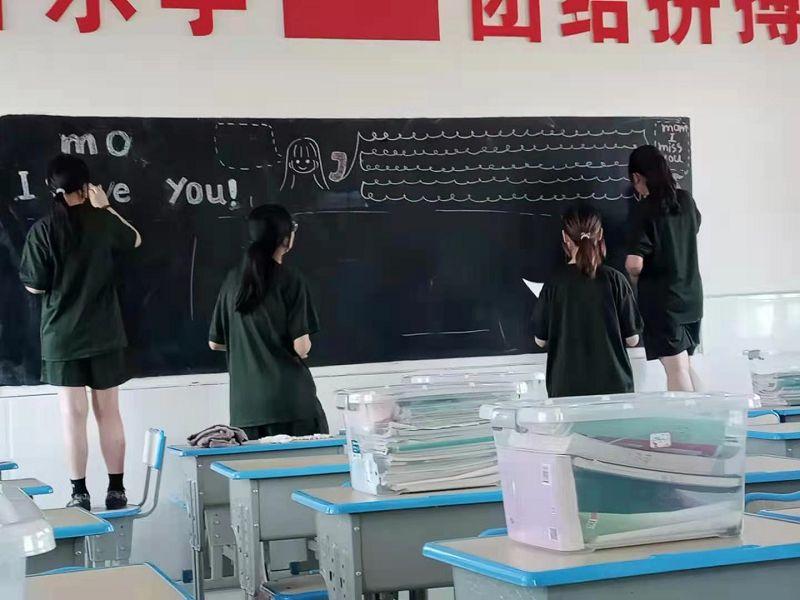 教育不良孩子的学校,工读学校